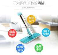 2014 Special Draining Clip Design Cleaner Mop As seen on TV