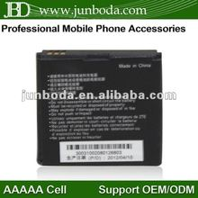 mobile phone parts and accessory li-ion battery for ZTE V880 u880