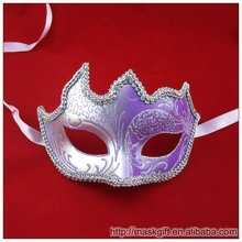 Wholesale 7 inch Venetian Party Mask Purple And Silver Masquerade Carnival Mask