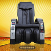 wholesale japan massage chair coin operated vending