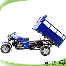 best tricycle motorcycle in india market