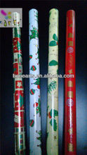 Birthday/ Christmas/ Gift Wrapping Paper