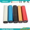 lipstick shaped power bank 2600mah solar mobile charger/2014 portable gift power bank 2600mah