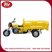 Wholesale yellow custom cargo box Chinese made 3 wheel motorcycles/tricycle/motor