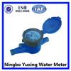 Multi jet vane wheel dry dial water flow meter gauge