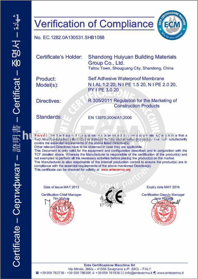 manufacturer: self adhesive bitumen tape with aluminium surface