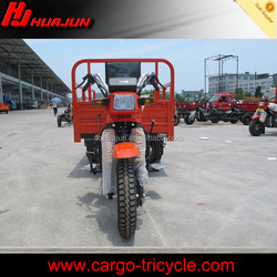 HUJU three wheel motorcycle made in china/trike chopper three wheel motorcycle/trike 3 wheel motorcycles