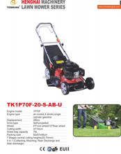 20inch 4in1 lawn mower tractor with new design