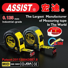 63G new professional beautiful and new rubber 2 stops steel magnetic animal brand 5m steel measuring tape