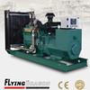 factory directly sale 400kw Yuchai power generator, water cooled 500kva diesel electric generator