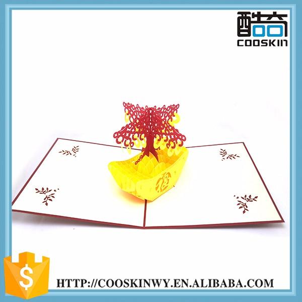 최고의 가격 우수한 품질 새로운 디자인 사용자 정의 3d 생일 인사말 카드