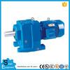 SEW Eurodrive R37DT80K4/2/BMC/HT gearmotor/gear reductor/gearbox