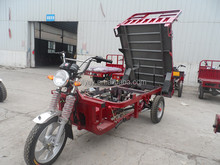 Wholesale gas cargo disabled three wheel motorcycle made in China