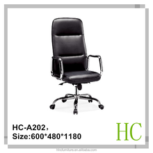 HC-A202 2015 Leather Ergonomic high wing back chairs with wheels