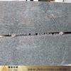 Granite Slab Jinan Black Granite