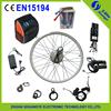 /product-gs/shuangye-36v10ah-battery-with-energy-efficient-brushless-motor-36v-250w-electric-motor-kit-for-bicycles-60165331989.html