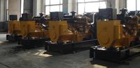 Дизельный генератор Ricardo K4100ZD 40kva 50 60 40GF