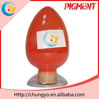 Pigment Orange 73 DPP Orange RA pigment color water based pigment paste
