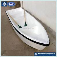 small fiberglass fishing boat,cheap fiberglass boat,best fiberglass boat