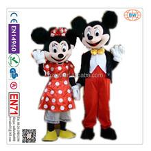 2014 caliente de la venta promocional de carnaval de la mascota del traje con trajes mickey mouse adultos