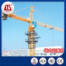 <span class=keywords><strong>Grúa</strong></span> <span class=keywords><strong>torre</strong></span> china fabricantes
