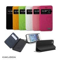 KAKU Latest smart case for iphone newest mobile case