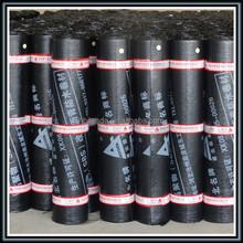 SBS adhesive roofing bitumen waterproof