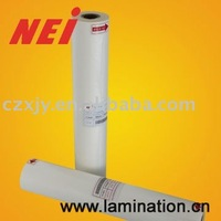 heat laminating film,made of bopp and pet