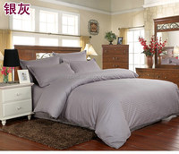 factory directly cheap price 100% cotton dobby 1cm stripe fitted sheet style bed sheet set duvet cover set