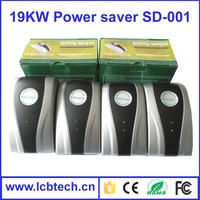 2015 Hot selling !!! Single phase 19kw SD001 energy power saver /electricity saving box With Factory price