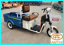 Passenger Tricycle Three Wheel Scooter Three Wheel Motorcycle Rickshaw 3 Wheel Auto Dump,Amthi