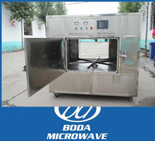 melon seeds microwave Dryer