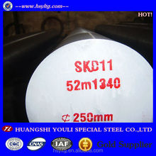 skd11 alloy steel of China suppplier