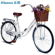 "28"" Comfort cheap BiKe/Classic City Bike/Aluminum Classic Lady Bike"