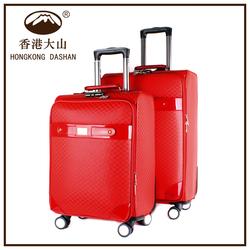 Baoding AL11 2015 OEM Bag Luggage Factory Four Wheels Hot Selling Luggage Set PU Luggage