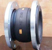 Hot sales Expansion Joints