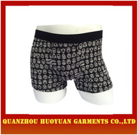 man short boxer pants sex boys with big ass underwear see through men