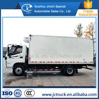 China New 15-20 cubic meters mini refrigerator van for sale