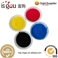 For Canon IR C2620 / 3200 / 3220 universal color toner ink powder