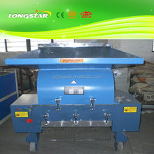 New top sell complete pet bottle flake crusher