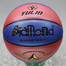 Custom your own basketball 8panels 12panels 14panels PU Leather custom basketball