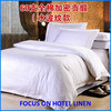 /product-gs/hotel-bed-linen-manufacturer-for-bed-spreads-for-hotel-bed-sheet-fabric-duvets-covers-factory-in-china-60284341177.html