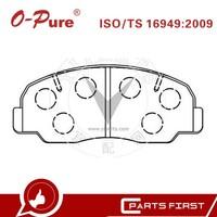 Japanese genuine auto parts OEM:0449187612 brake pads car for Daihatsu