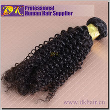 100% Unprocessed Wholesale Brazilian Curly Hair And Supreme Remy Hair Weave