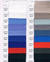 Cotton Corduroy Fabric From 4.5 Wales to 35 Wales