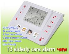 FDL-T3 3g home security alarm system,Burglar home security alarm system ,Fashion hand free design, large keyboard;