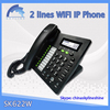Hot sell now 2015!!! SK622W 2 lines desk phone gsm desk phone/SK 622W/wifi voip phone from directly manufacturer