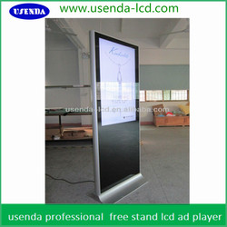 Hiqh brightness floor-standing 32inch touch screen all in one tv pc computer
