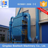 High efficiency Pulse Bag type Dust Catcher, dust remover, dust collector