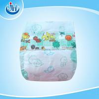 OEM Soft Baby Diaper for kids